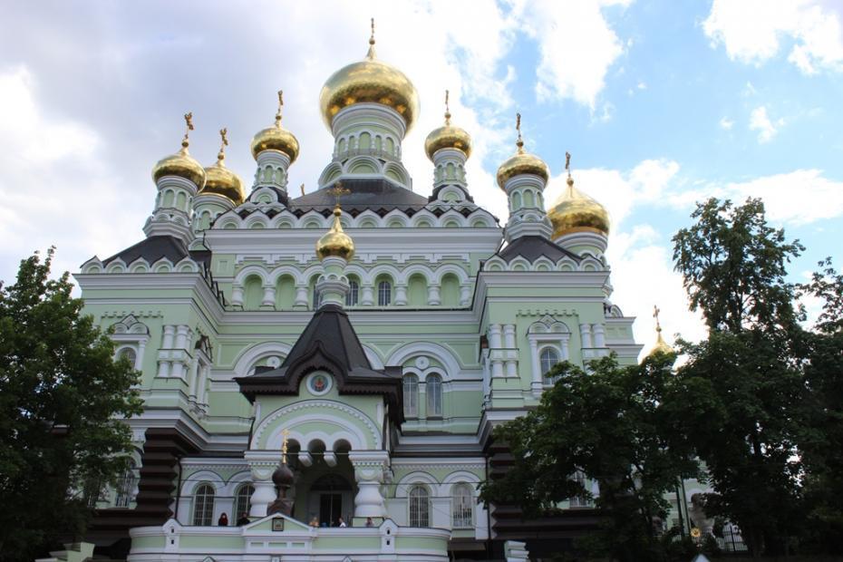 Mănăstirea Pocrov